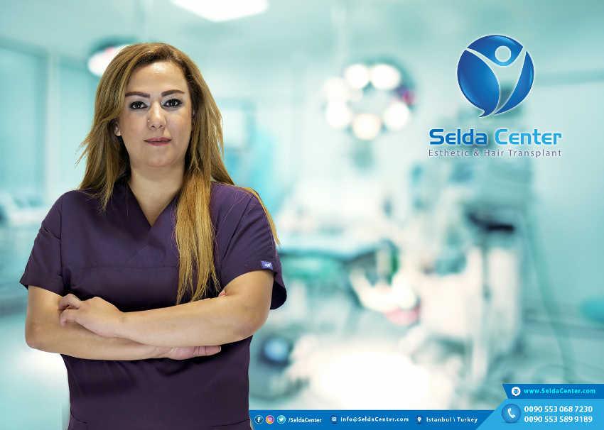 طبيبة التجميل سيلدا